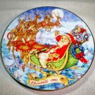 "CLEARANCE!!  AVON 1993 ""Special Christmas Delivery"" Porcelain Collectors Plate"