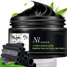 NR Deep Cleansing Peeling Heini Beauty Masks To Remove Blackheads 3.5 oz