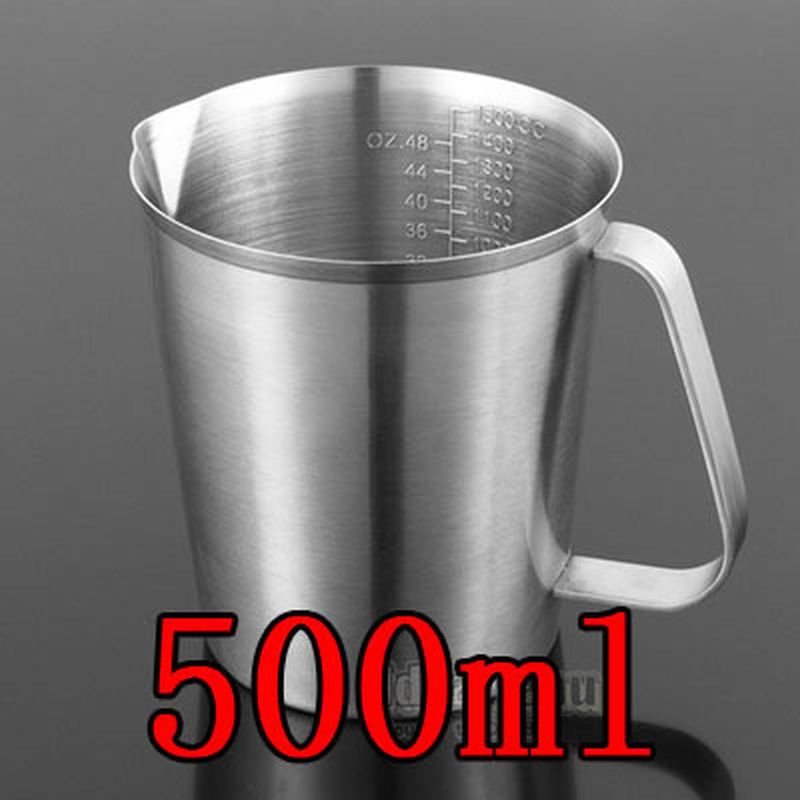 500ML Thickened 304 Stainless Steel Measuring Cup Milk Tea Coffee OZ ML CC Scale