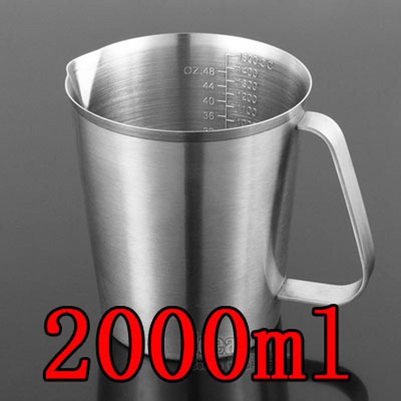 2000ML Thick 304 Stainless Steel Measuring Cup Milk Tea Coffee OZ ML CC Scale