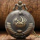 Bronze Vintage Antique Russia Soviet Sickle Hammer Quartz Pocket Watch