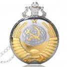 Soviet Sickle Hammer Quartz Pocket Watch Men Women Pendant Vintage Bronze Necklace Gift