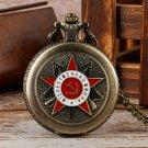 Bronze Steampunk Russia Soviet Sickle Hammer Quartz Pocket Watch Communism Badge Clock