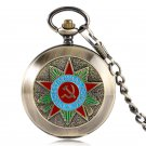 Steampunk Russia Soviet Sickle Hammer Communism Badge Hand Winding Mechanical Pocket Watch