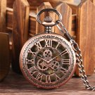 Red Copper Hollow Gearwheel Cover Hand Winding Mechaincal Pocket Watch With 30cm Chain