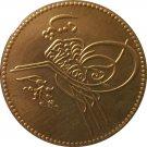 1 Pcs 24-K Gold plated Egypt 1876 Abdul Hamid II turk.Vizekingdom gold Coin copy 38MM