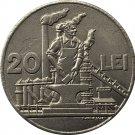1 Pcs 1951 Romania 20 Lei Aluminium Copy coins 26mm