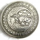 US Hobo 1921 Morgan Dollar With Moon Love Hand Carved Creative Copy Coins