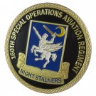 U.S. ARMY 160TH Special Operations Aviation Regiment Gold Plated Challenge Coin