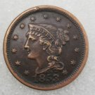 1 Pcs US 1853 Braided Hair One Cent Copper Copy Coin