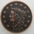 1 Pcs US 1820 Braided Hair One Cent Copper Copy Coin