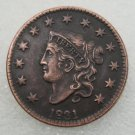 1 Pcs US 1831 Braided Hair One Cent Copper Copy Coin