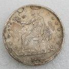 1 Pcs US 1875-CC Seated Liberty Trade Dollar Copy Coin