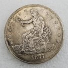 1 Pcs US 1877 Seated Liberty Trade Dollar Copy Coin