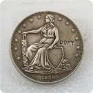 US 1859 Paquet Seated Half Dollar Copy Coin  For Collection