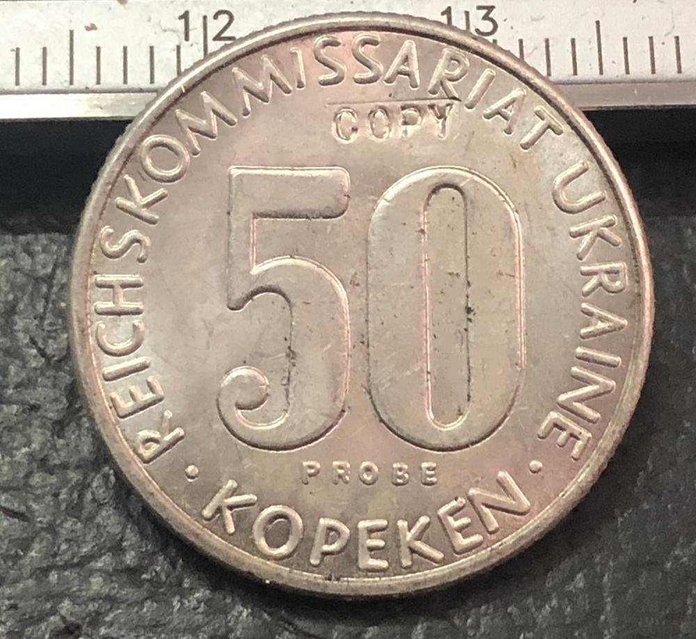 1943 Ukraine 50 Kopeks Reichskommissariat Ukraine Pattern Copy Coin 22mm