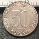 1943 Ukraine 50 Kopeks Reichskommissariat Ukraine Pattern Copy Coin 22mm