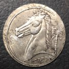 Ancient Greek Punic Silver Tetradrachm Coin from Sicily-320 BC