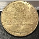 1913 Panama Canal Completion Bronze Medal #8826 So-Called Dollar Medal