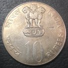 1978 India - Republic 10 Rupees FAO Copper-nickel Coin Mumbai Mint