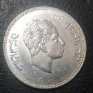 1953(1372) Iraq 100 Fils-Faisal II Silver Plated Copy Coin