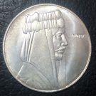 1931 Iraq 100 Fils-Faisal I Model Silver Plated Copy Coin