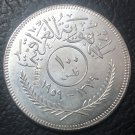1959(1379) Iraq 100 Fils Silver Plated Copy Coin