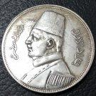 Egypt 1348 (1929) BP 20 Ghirsha - Fuad I 2nd portrait Silver Coin Copy