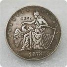 1872 $1 Amazonian Dollar Copy Coin