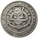 US Hobo 1881 Morgan Dollar Skull Zombie Skeleton Silver Plated Copy Coins No Stamp