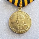 Soviet Russian USSR WWII Medal For Victory Over Germany Copy No Stamp