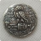 Ancient Greek Copy Coin Type 61