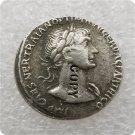 Ancient Roman Copy Coin Type 18