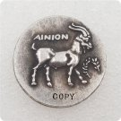 Ancient Greek Copy Coin Type 75