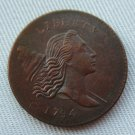 US 1794 Liberty Cap Flowing Hair Half Cent Copy Coin