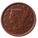 US 1846 Braided Hair One Cent Copy Coin