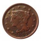 US 1847 Braided Hair One Cent Copy Coin