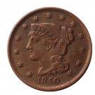 US 1850 Braided Hair One Cent Copy Coin