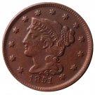 US 1851 Braided Hair One Cent Copy Coin
