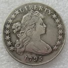 US 1795 Draped Bust Small Eagle One Dollar Copy Coin