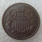 US 1865 Two Cents 2C Copy Coin