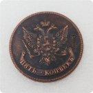 1757 Russian Empire 5 Kopecks - Elizaveta (Novodel) Copy Coin