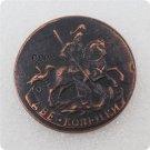 1758 Russian Empire 2 Kopecks - Elizaveta Copy Coin