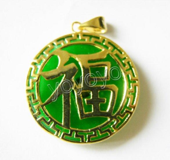 Yellow green jade fu character pendant