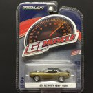 Greenlight Muscle 1970 Plymouth Hemi Cuda - GOLD - 1/64 Diecast