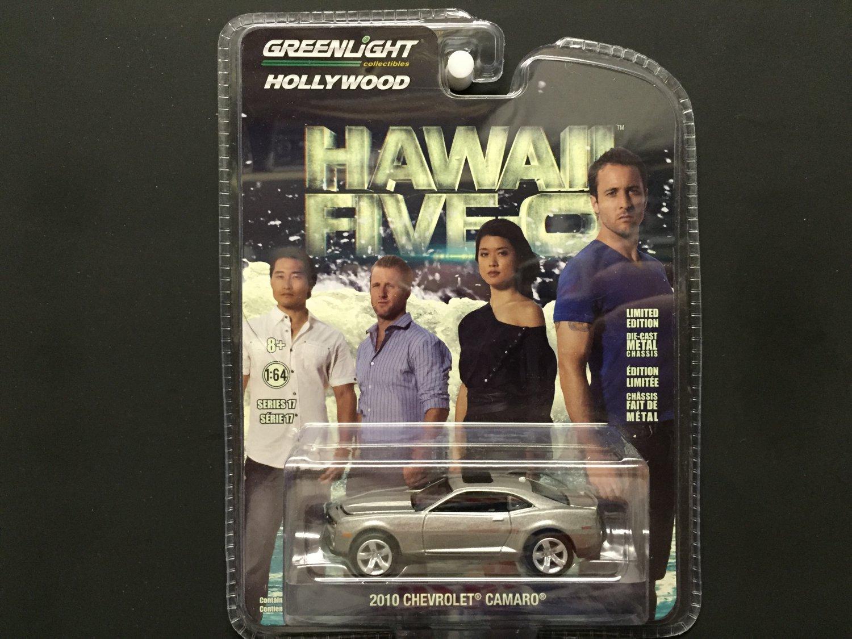 Greenlight Hollywood Series Hawaii Five-O 2010 Chevrolet