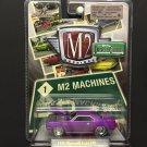 M2 Machines Detroit Cruisers 1971 Plymouth Cuda 440 1/64 Premium Edition Castline Diecast