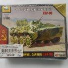 soviet BTR-80 AFGAN 1/100 ZVEZDA