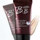 Mizon Snail Repair Blemish Balm BB Cream 50mL