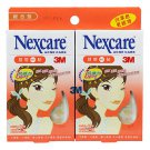 3M Nexcare Acne Dressing Pimple Stickers Patch Combo 36pcs(2 packs)